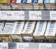Patvirtintos vidutinės svertinės mažmeninės cigarečių pardavimo kainos